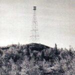 McTavish Fire Tower
